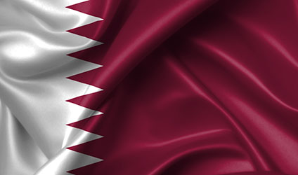 Katar - Umman Sektörel Ticaret Heyeti
