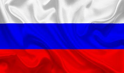 Rusya Federasyonu Sektörel Ticaret Heyeti
