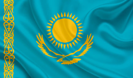Kazakistan Sektörel Ticaret Heyeti