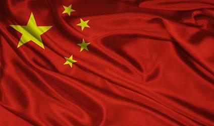 Çin Halk Cumhuriyeti Sektörel Ticaret Heyeti